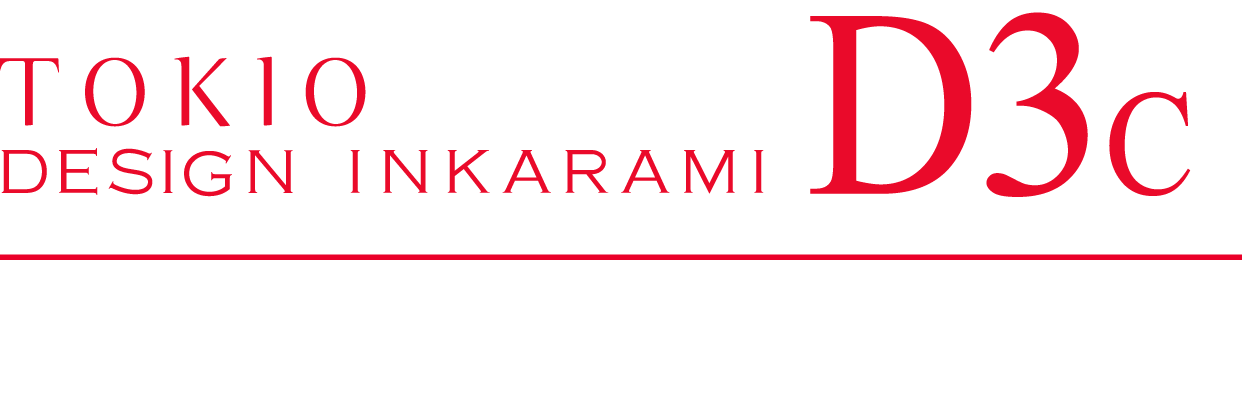 TOKIO DESIGN INKARAMI D3C