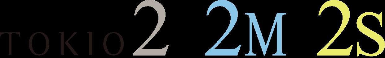 TOKIO INKARAMI 2 2M 2S