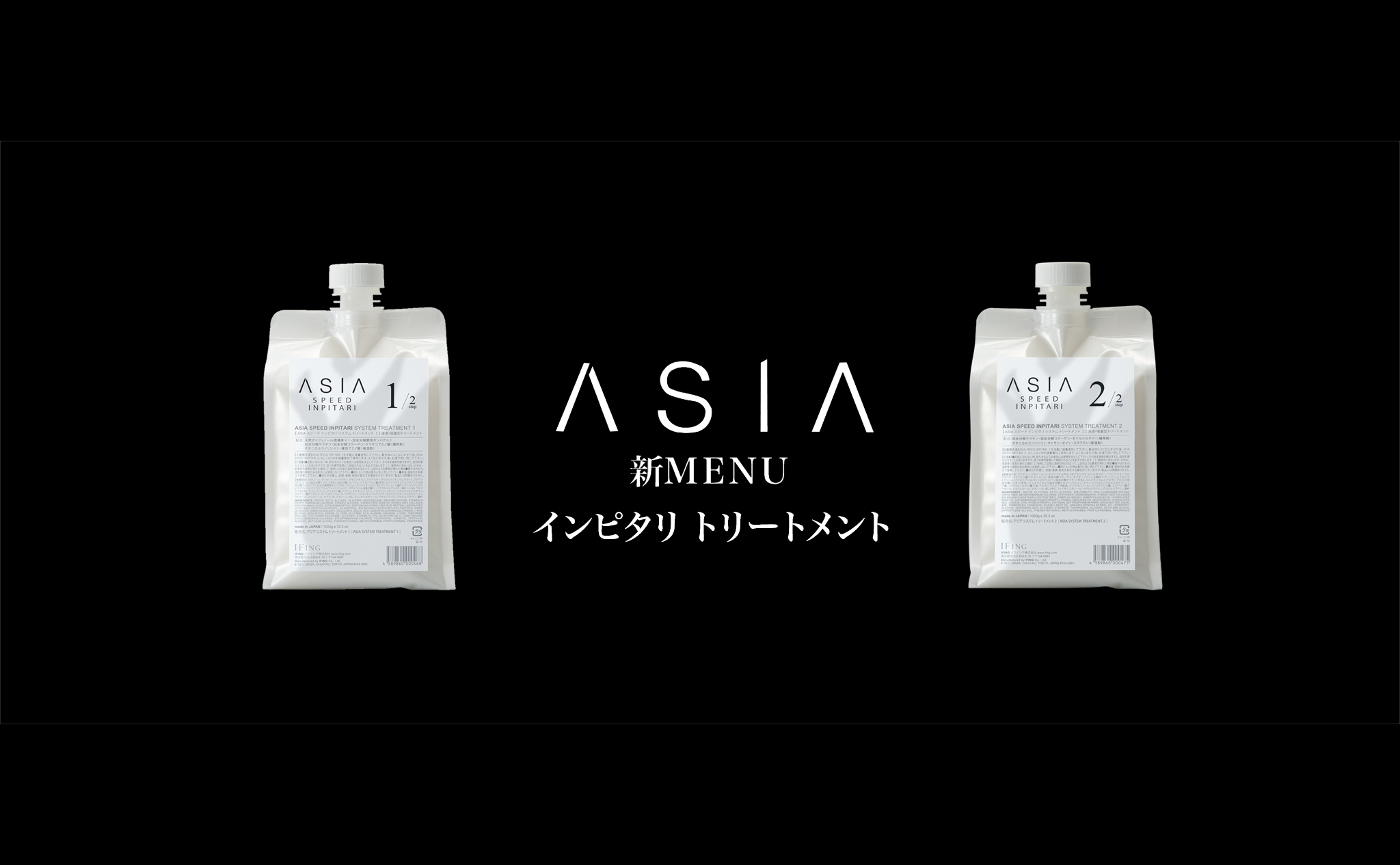 ASIA INPITARI SYSTEM TREATMENT