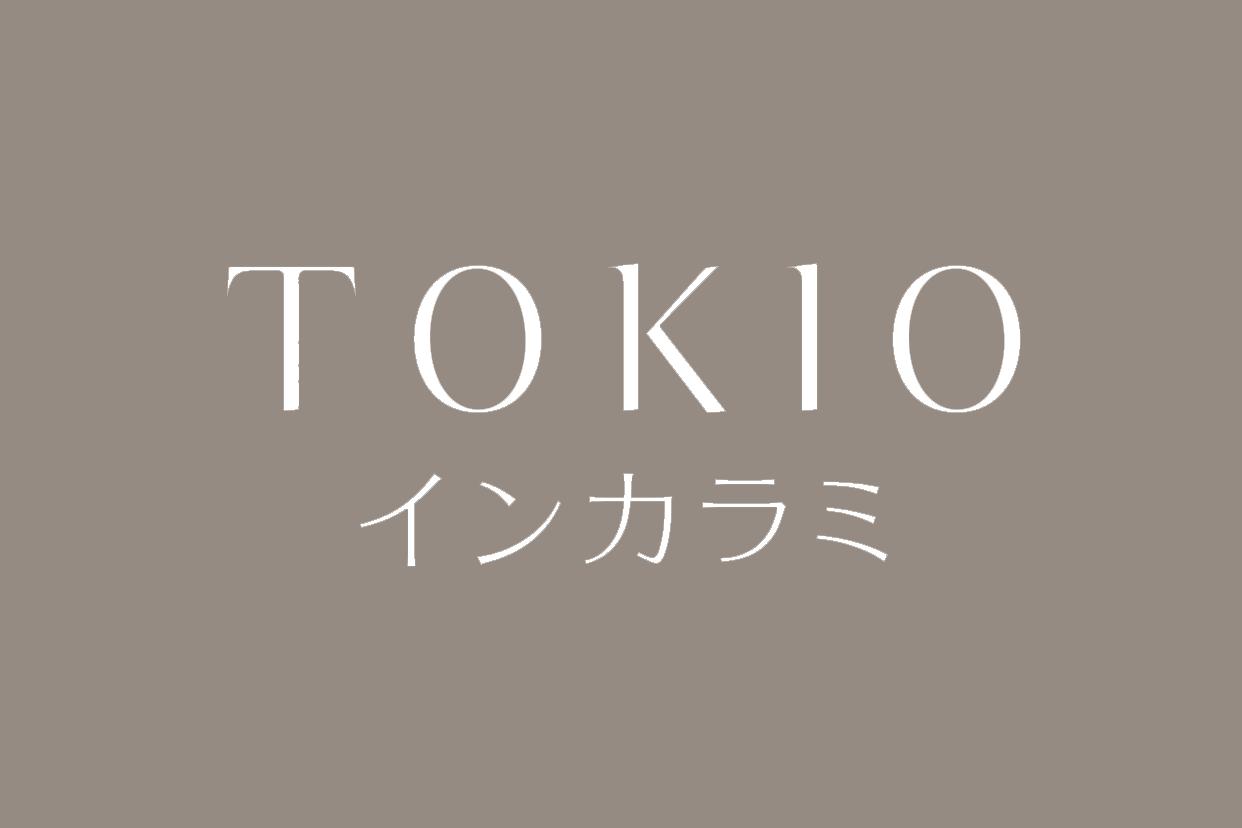 TOKIO SPA INKARAMI(トキオ スパ インカラミ)