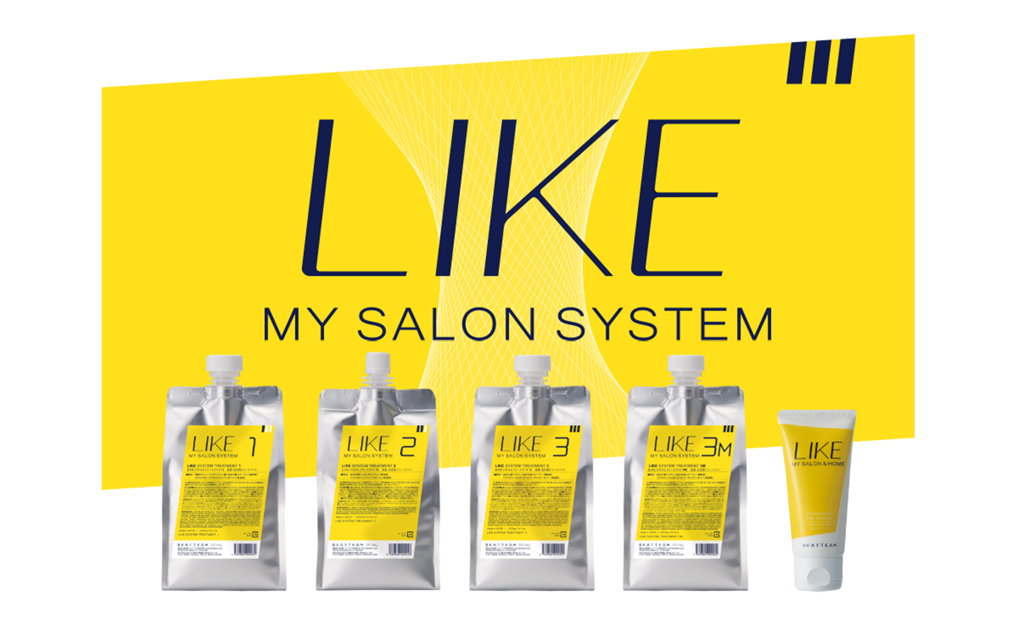 LIKE MY SALON SYSTEM